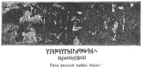 fa_er_1-158