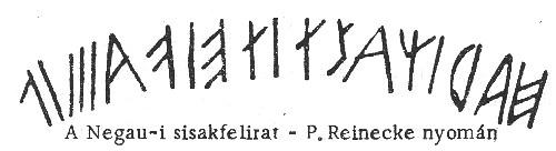 fa_er_1-251b