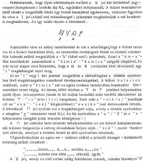 fa_er_1-274b