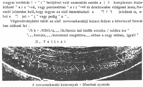 fa_er_1-275b