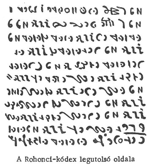 fa_er_2-255a