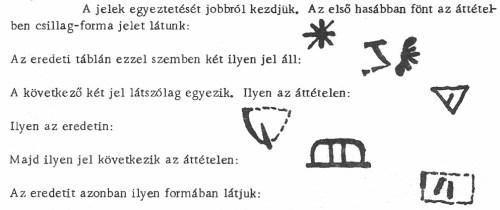 fa_er_2-325b